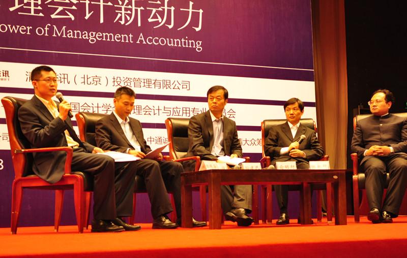 圆桌讨论会议的现场照片.jpg